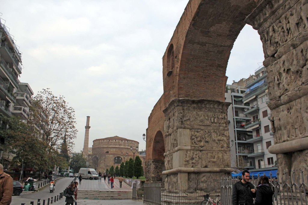 rotunda and arch of Galerious