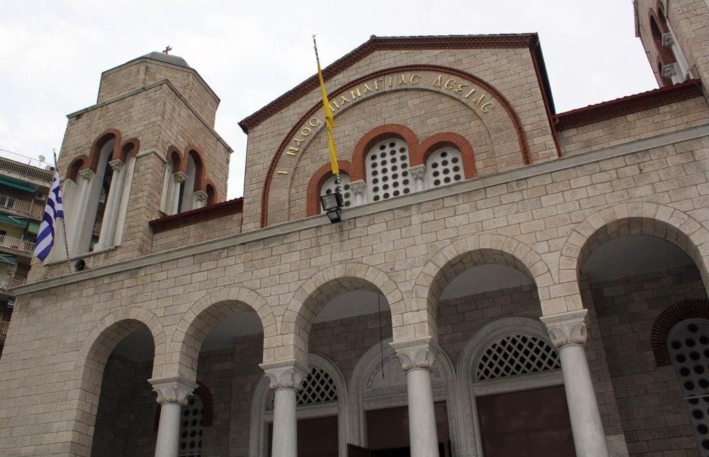 temple thessaloniki