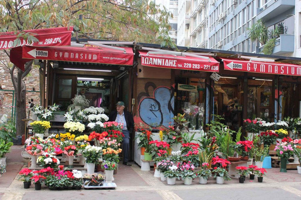 thessaloniki flowers